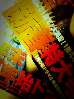 image-20111220190128.png